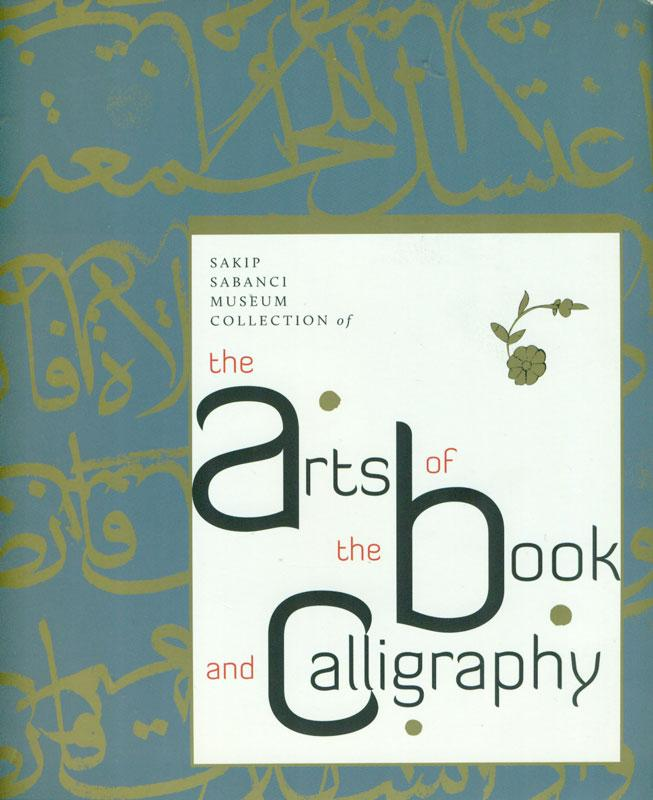 sakıp sabancı museum collection of the arts of the book and calligraphy